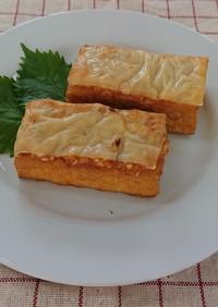 厚揚げの漬ガールチーズ焼き