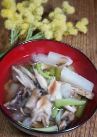 免疫力が上る 乾燥舞茸とカブの味噌汁