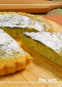 抹茶入り♡ベイクドチーズケーキ