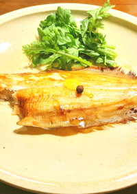 柳鰈の浜納豆柚庵焼き グランシェフ