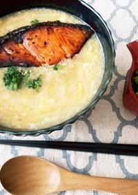 鮭をおいしくする方法