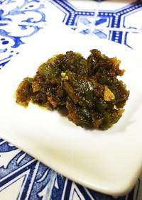 青唐辛子の味噌炒め(こしょう味噌)