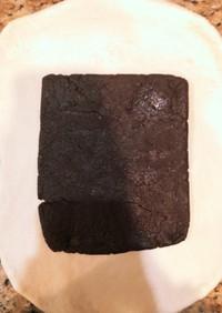 パンに!チョコレート折り込みシート
