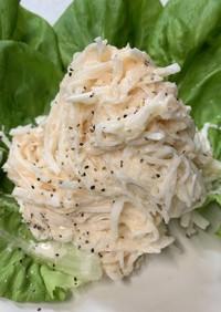 明太子の大根サラダ