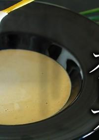 きのこスープの作り方【ポタージュ】