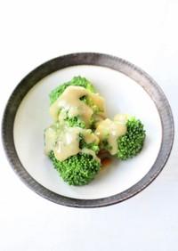 超簡単美味しい【ブロッコリーの酢味噌がけ