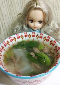 リカちゃん♡包まない小松菜ワンタンスープ