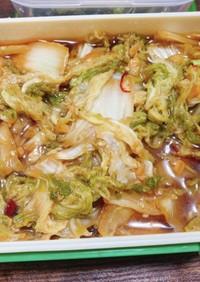白菜のニンニク炒め煮〜作り置き〜