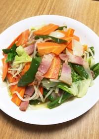ベーコンとタップリ野菜の低温炒め