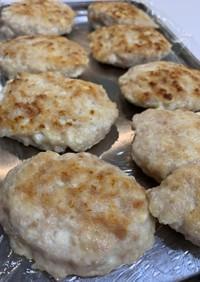 離乳食後期〜 鶏ひき肉と豆腐のナゲット