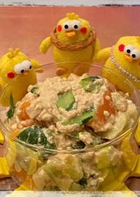 ♧柿とチンゲン菜のクリーミィ白和え