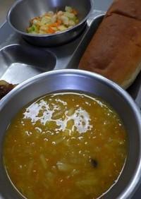 レンズ豆のスープ 河内長野市学校給食