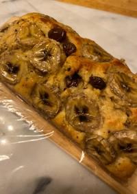 完熟バナナで絶品チョコバナナケーキ