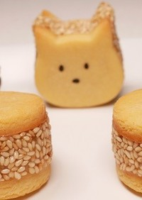 乾燥肌に!松の実と米粉クッキーサンド