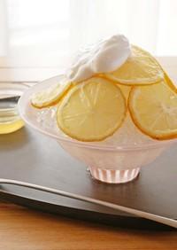 自家製シロップで!レモンヨーグルトかき氷