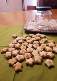 犬用アップルクッキー