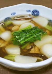 かぶ・鶏肉・きのこのスープ煮