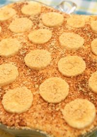 美味しい★ペルー有機バナナティラミス