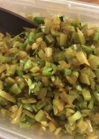 ご飯のお供にブロッコリー茎と葉のふりかけ