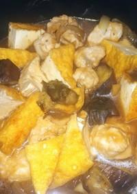 鶏胸と茄子と厚揚げ☆ピリ辛煮☆