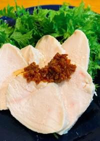 鶏胸肉塩麹ハム〜糖質制限にも〜