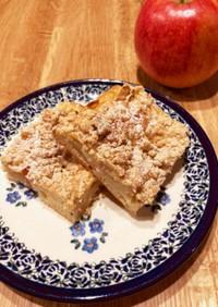 りんごのクランブルケーキ☆こどもと作る