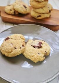 HM使用!チョコレートチャンククッキー