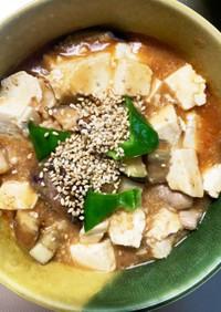 全てレンジ豚こま簡単洋風麻婆豆腐&茄子
