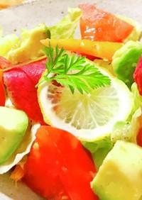 レモン香る!簡単彩りアボカドサラダ