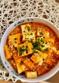 厚揚げの麻婆豆腐