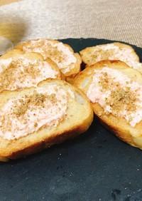 白すりごまの明太子チーズトースト