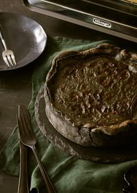 黒豆、海苔、ひじきのブラックピザ