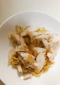 鶏胸肉と切り干し大根のおろし大根ゆず