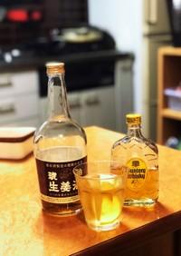ハイボール※アレンジ 琥珀生姜酒
