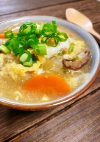 野菜たっぷり!身体に優しい♡卵雑炊