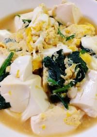 ふんわりなめらか✻豆腐の卵とじ✻