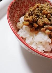 納豆ご飯に、すりエゴマ☆えごまの実