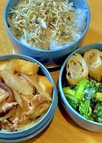 麺つゆで、豚の生姜やき! タロの弁当65