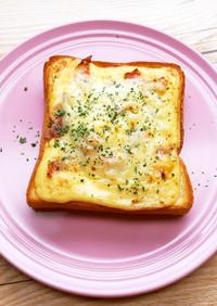 朝食に♫卵マヨチーズベーコントースト