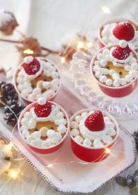 可愛いサンタの♡カップショートケーキ