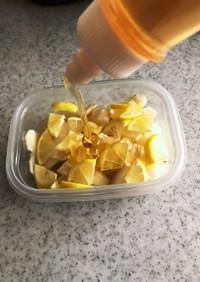 菊芋のレモン蜂蜜漬け