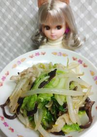 リカちゃん♡唐揚げ粉で白菜もやし野菜炒め