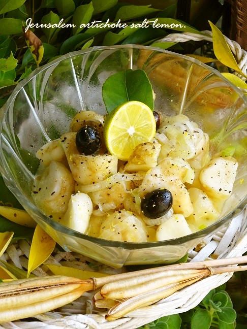 菊芋塩レモン漬け