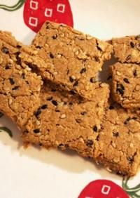 サクプチ☆ゴマ入り生おからきな粉クッキー