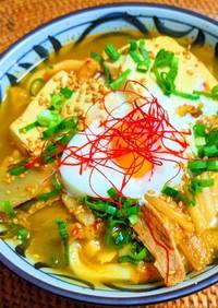キムチスープうどん温泉卵のせ