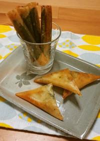ねぎチーズ&梅しそ長芋のおつまみ春巻き