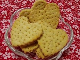 卵・乳なし☆さつま芋オートミールクッキー