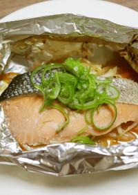 鮭のホイル焼き 【JA福井県】