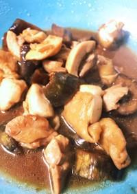 奄美きび酢の鶏肉南蛮煮