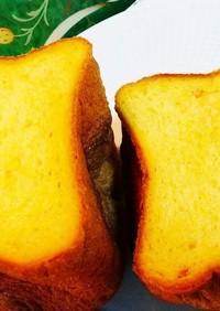 HBでお芋&かぼちゃ食パン